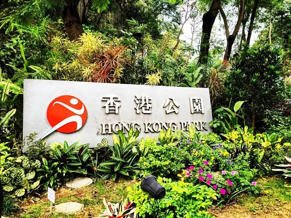 Exploring Hong Kong Park