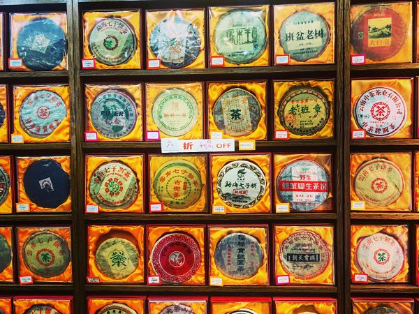 Chinese tea health benefits