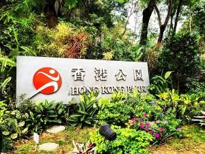 hongkongpark_opt