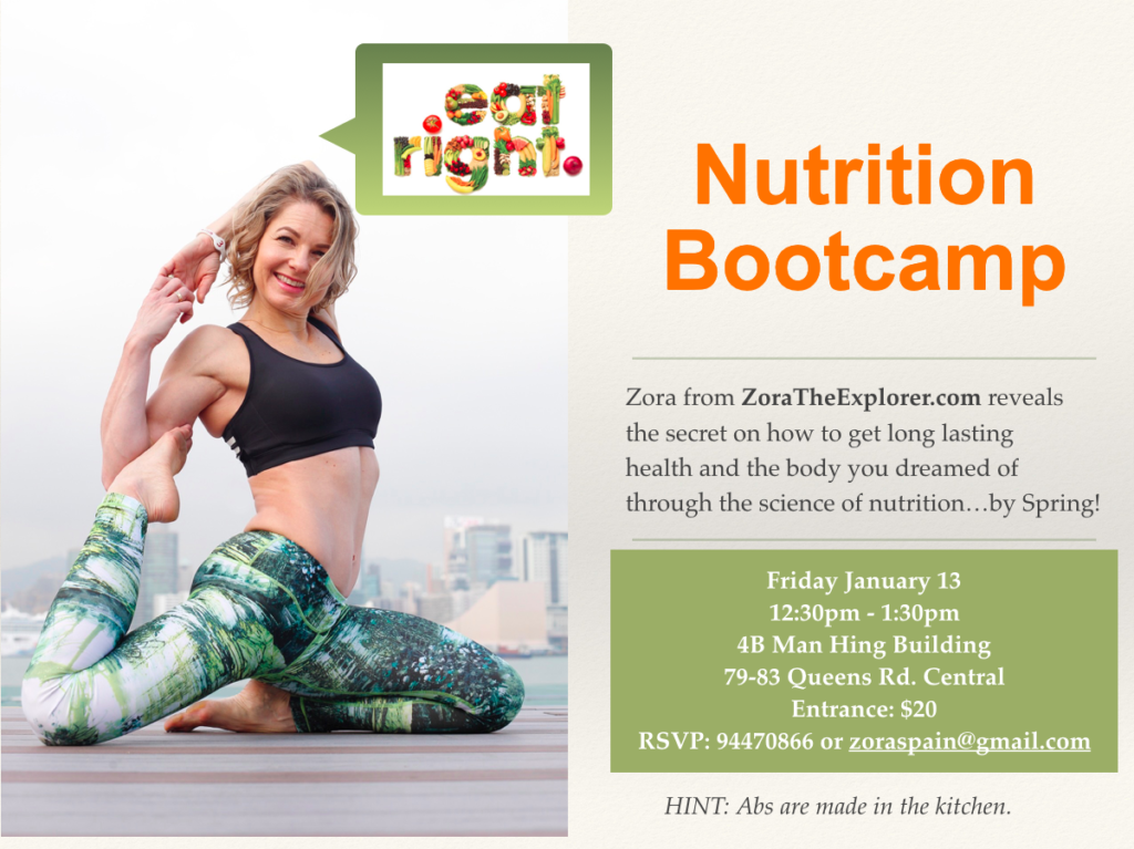 nutrition-bootcamp-jan13